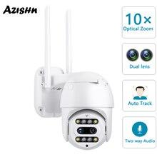 AZISHN PTZ 10X Zoom 3MP IP Camera Wifi Dual-Camera Lens Two-way Audio IP66 Outdoor P2P Speed Auto Tr