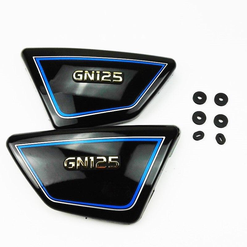 Мотоцикл мото мотоцикл 1 пара оригинальный Высокое качество правая и левая рамка боковые Чехлы панели для Suzuki GN 125 GN125 запчасти