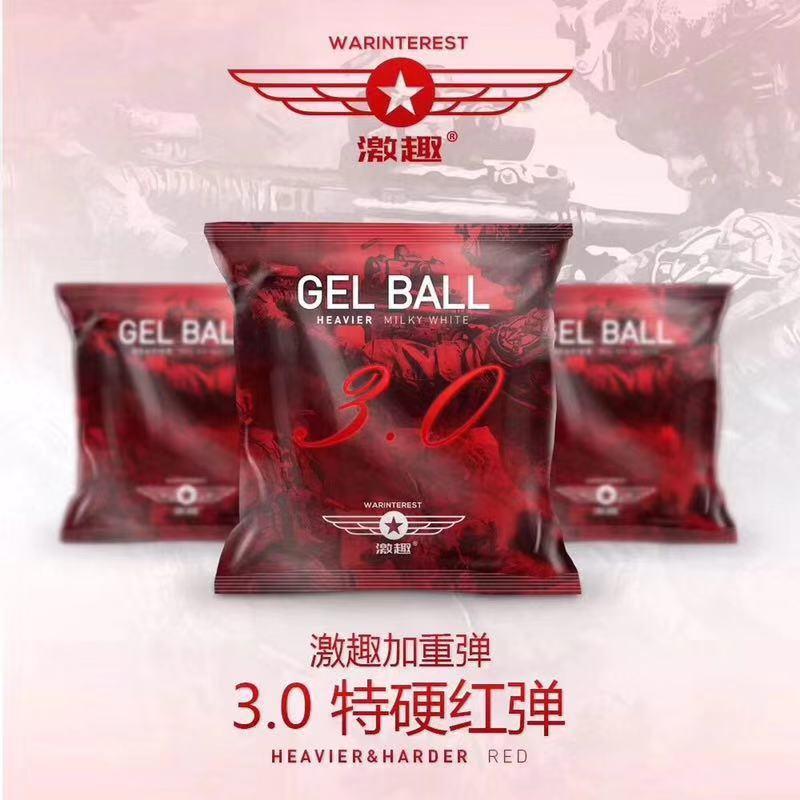 WARINTEREST 3.0 RED HARDENED 7MM GEL BALL FOR GEL BLASTERS TOY GUN ACCESSORIES