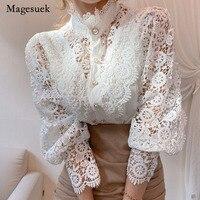 Ажурная блуза (3 цвета на выбор) Посмотреть
