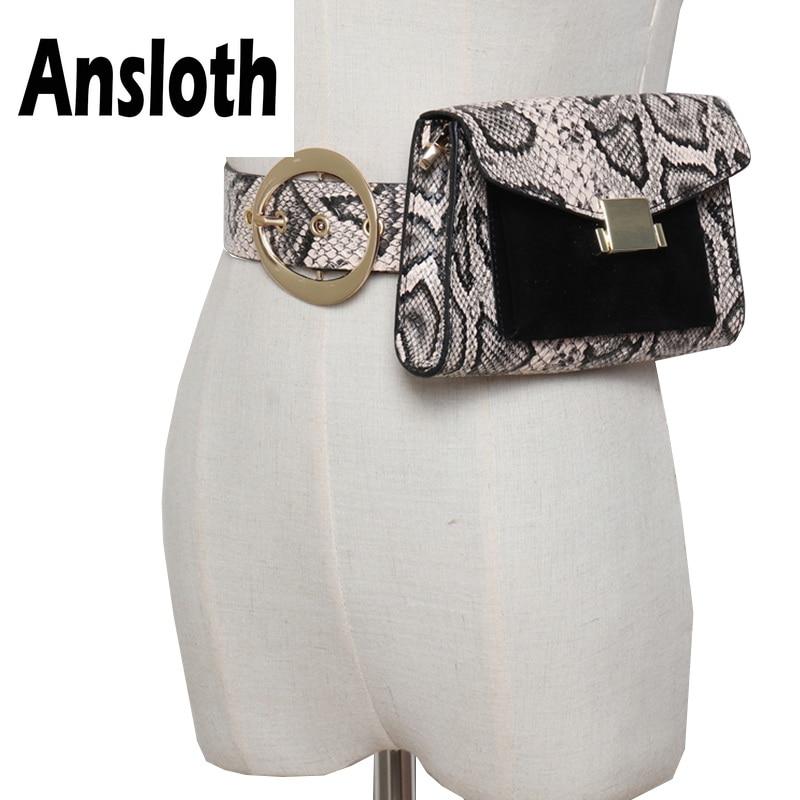 Ansloth Serpentine Pattern Waist Bag Women Patchwork Belt Bag Luxury Design Waist Pack Ladies Fanny Bag Female Belly Bag HPS736