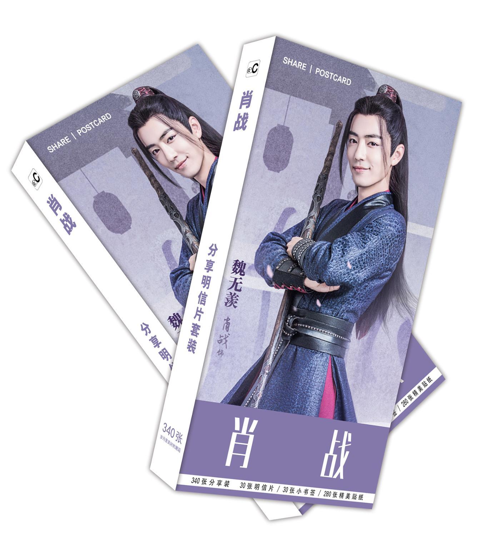 340 шт./компл. Чэнь Цин Лин бумажная открытка Сяо Чжан фигура поздравительная открытка с сообщением подарок на день рождения