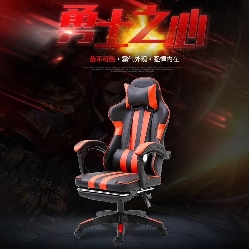 Фото - Офисные стулья розового цвета silla, компьютерное кресло, удобное кресло, игровое кресло, настольное кресло, игровое кресло для интернет-гонок... кресло