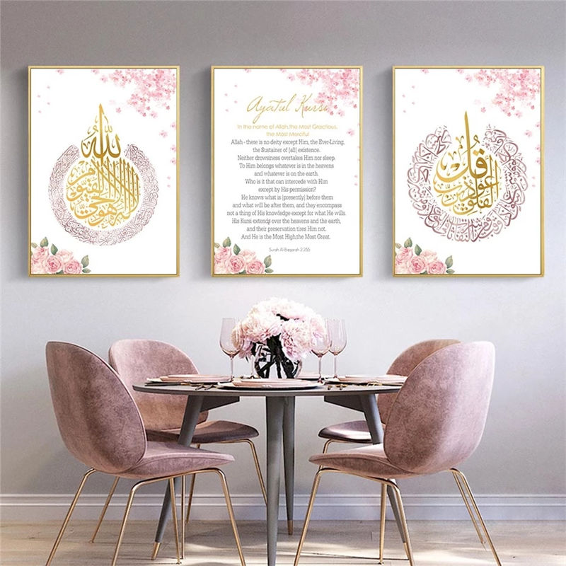 Modern Style Islamic Muslim Flowers Background Canvas Painting Poster Print Wall Art Picture for Living Room Home Decor Unframed
