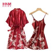 HNMCHIEF Red Wine Bride Party Dress Satin Kimono Bathrobe Crane and Blossoms Women Bride Bridesmaid