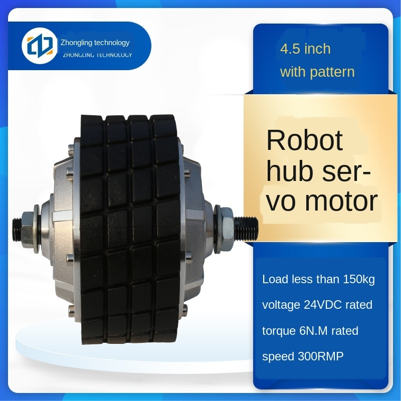4.5-inch Robot Hub Servo Motor Direct Flow 24V Driver AGV Trolley Load Built-in Encoder Electrical enlarge