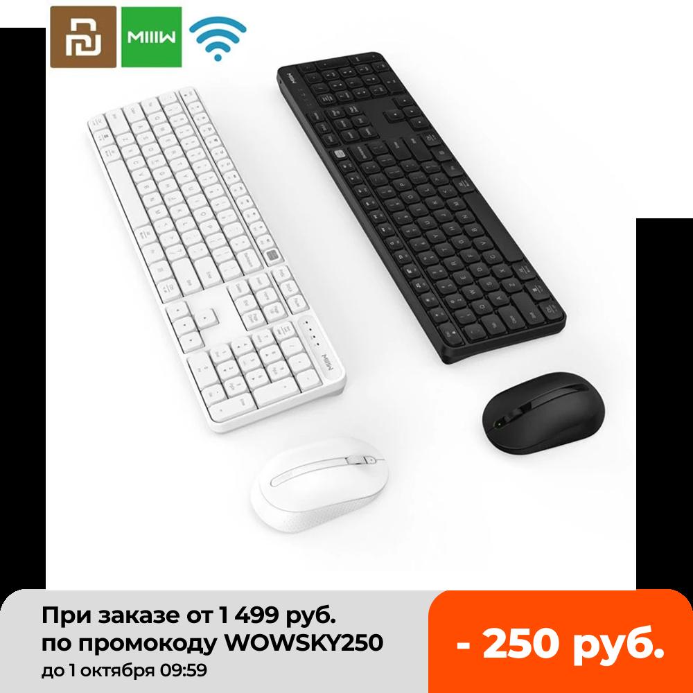 Original Miiiw Wireless Keyboard 104 Key 2.4GHz Wireless Dual Model Portable Keyboard Mouse Set Windows 10 PC Mac For Xiaomi