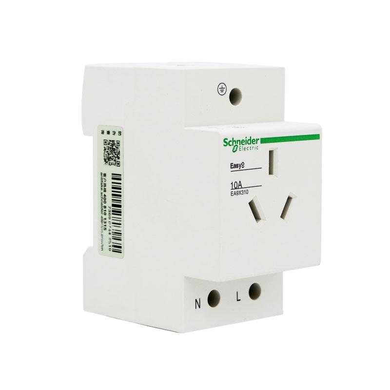 2P E 250VAC Электрический адаптер воздушный переключатель EA9X310 распределительная коробка разъем 3 отверстия 10A