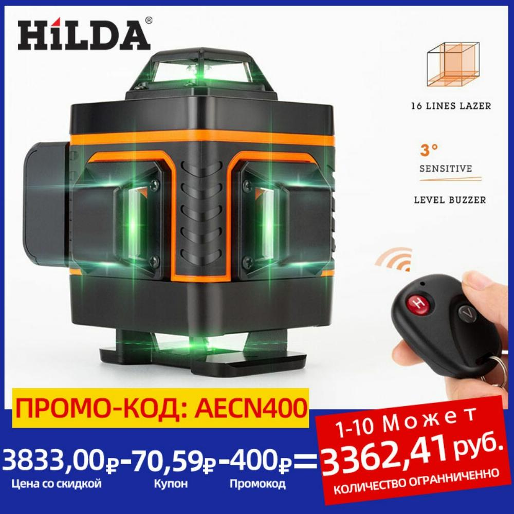 HILDA 12/16 Lines 3/4D Laser Level Level Self-Leveling 360 Horizontal And Vertical Cross Super Powerful Green Laser Level
