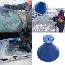 Auto carro mágico janela pára-brisa do carro raspador de gelo em forma funil removedor neve deicer cone degelo pá ferramenta raspagem uma redonda