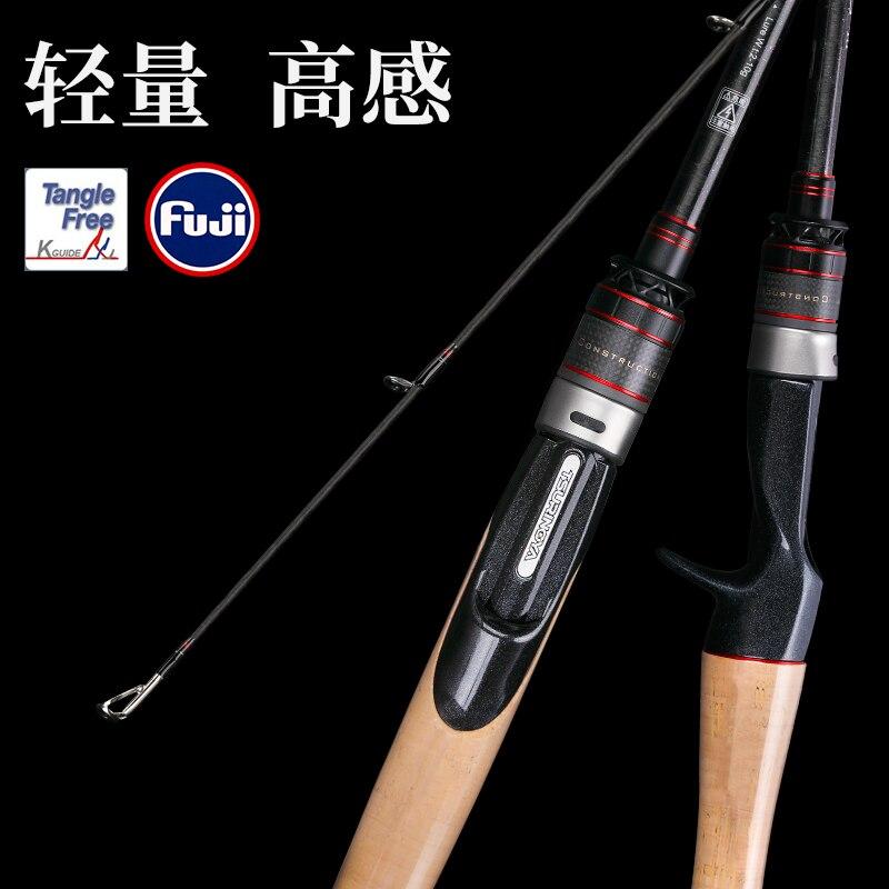 Lure Rod Fishing rod 1.95/2.03/2.09/2.13 m L/ML/M/MH, straight handle, spear handle, Luya rod, perch, beak rod bait rod enlarge