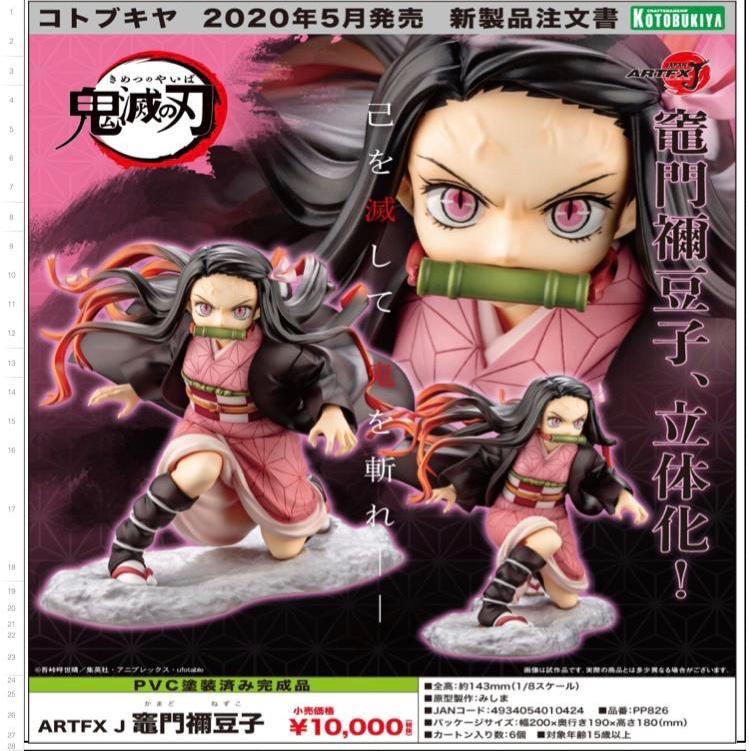 Preorder June Kotobukiya Kimetsu no Yaiba Artfx J Figure Kamado Nezuko PVC Action Figure model Figurals