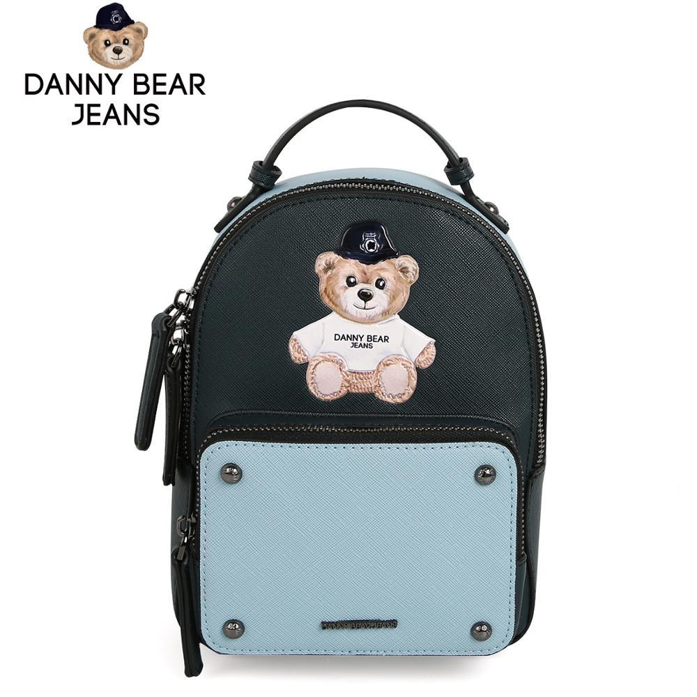 Mochila informal de oso Danny, moda de oso, paquete de colores Stiching, mochila escolar, mochila de viaje para estudiante DJB9816158