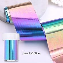 4*100cm Chameleon Nail Foils Aurora Color Nail Art Transfer Sticker Slide Nail Art Decal Summer Popular Nails Accessories