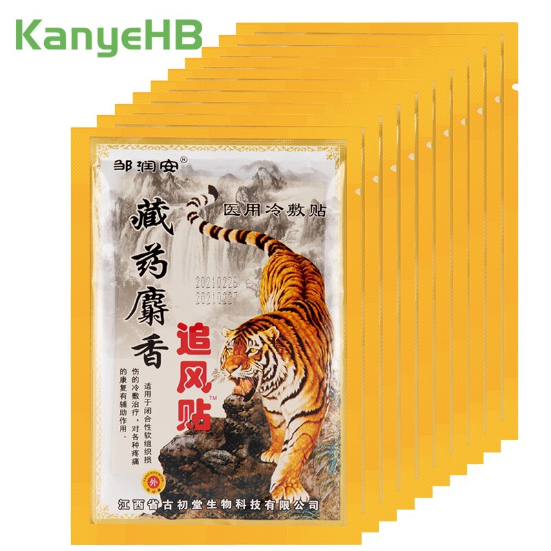 80pcs Tiger Balm Cervical Vertebra Pain Relief Patch Chinese Medical Plaster Joint Pain Arthritis Rheumatism Pain Removal Killer