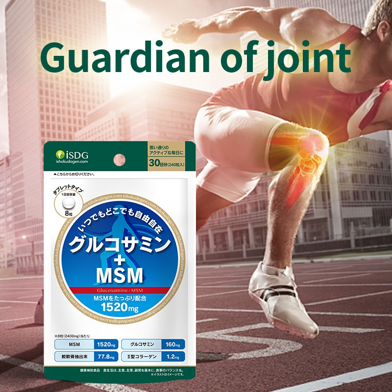 ISDG Chondroitin + Glucosamine + MSM Protect Joints Bone Nutrition Supplement For Elder People 240 Tablets/Bag