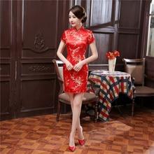 16 couleurs Satin chinois robe traditionnelle pour les femmes Qipao court Vintage Dragon imprimer rouge chine Style mariage Cheongsam S-6XL