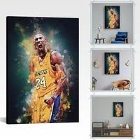 Toile de basket-ball moderne de Style nordique  affiche dart imprimee  decor mural de salon de maison