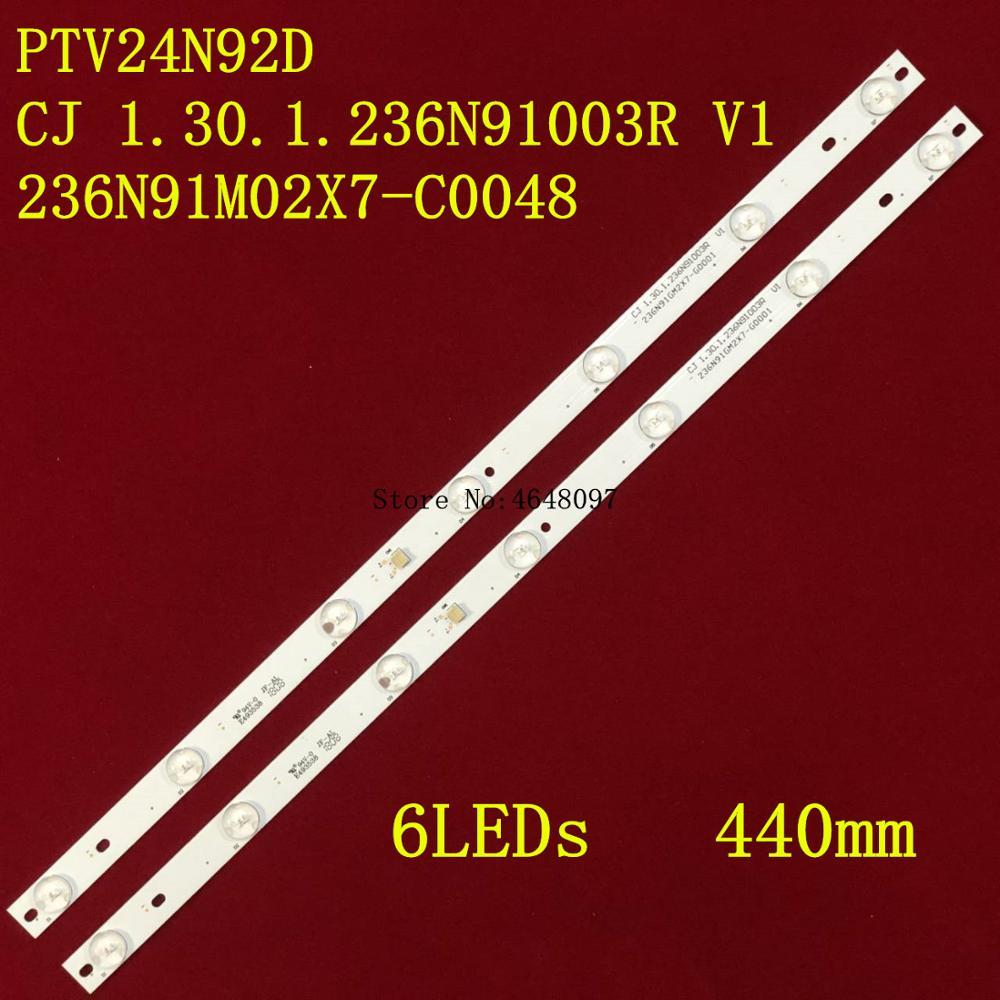 Kit 2 barras de led philco modelo ptv24n92d código cj 1.30.1.236 n91003r v1 236n91m02x7-c0048