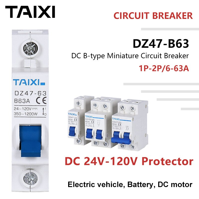 Защита аккумулятора для электромобиля, 24В 36В 48В 72В 110В напряжение 10A 20A 40A 63A 80A 100A 125A 2P mcb