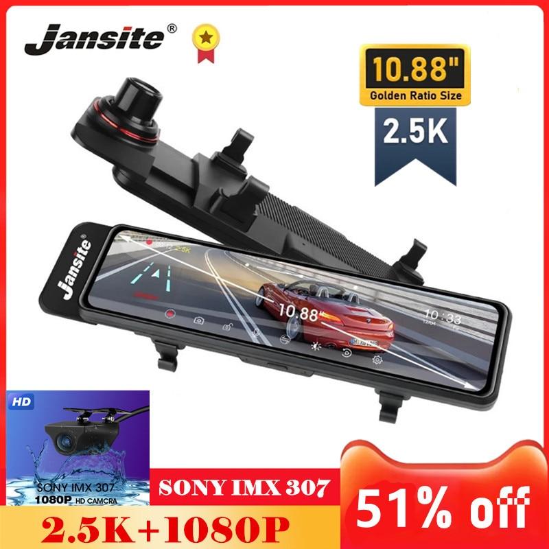 Автомобильный видеорегистратор Jansite, 10,88 дюйма, 2,5 K, с сенсорным экраном, замедленной съемкой видео, GPS-треком, видеорегистратор с двойным объ...