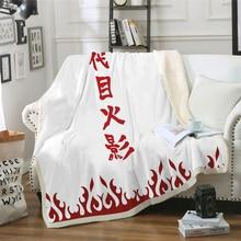 Couverture en velours Double pour regarder Anime Naruto   Namikaze Minato, canapé de maison, couverture de sherpa pour lits, couverture polaire de Camping