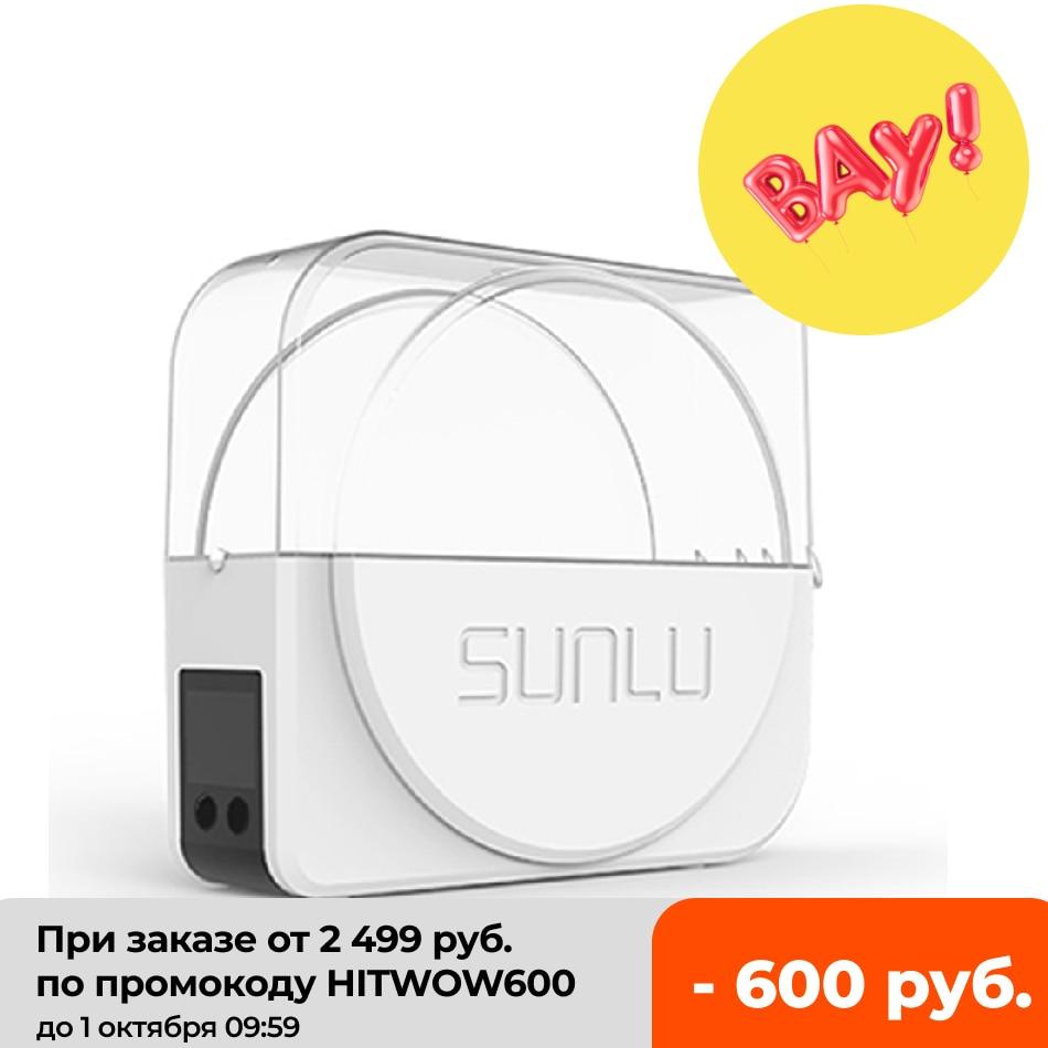 SUNLU-صندوق مجفف خيوط ثلاثي الأبعاد ، صندوق تخزين خيوط التجفيف ، حامل تجفيف ، طابعة ثلاثية الأبعاد ، طباعة Mate FilaDryer S1