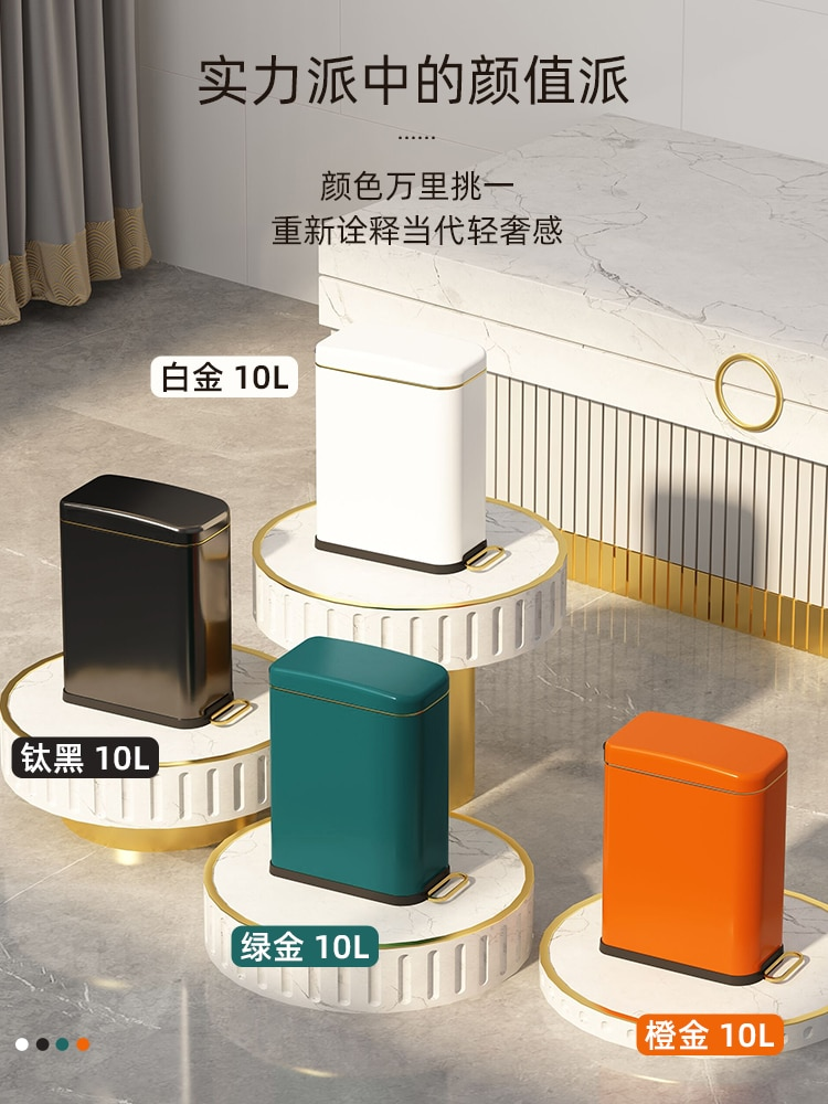 Luxury Bathroom Trash Can Kitchen Stainless Steel Creative Waterproof Trash Can Office Rangement Cuisine Household Products 50 enlarge