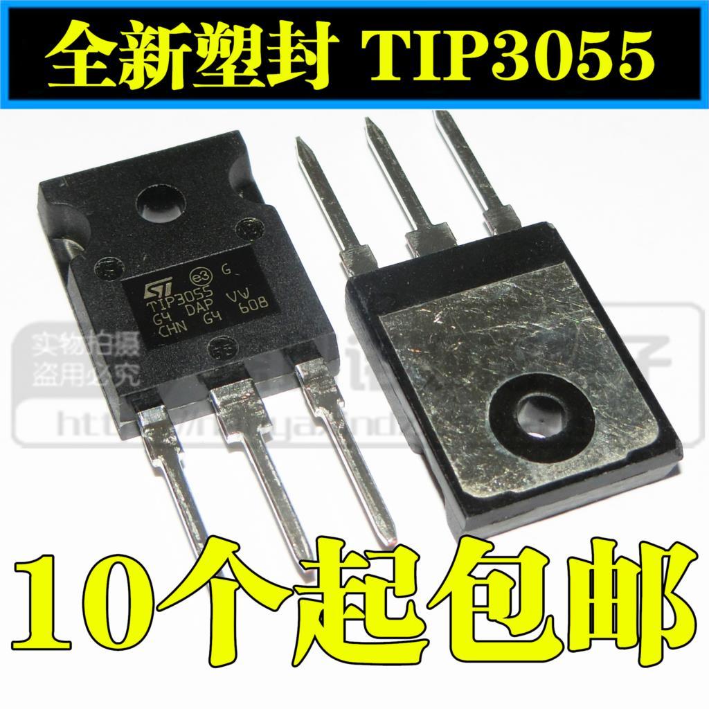 10 pièces/lot nouveau TIP3055 TO-247 3055 Transistor Darlington