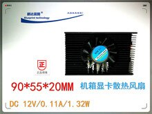 Nuevo 90*55*20mm 9 cm 55 mm el agujero está separado del 12 v 0,11 A con ventilador de refrigeración de aluminio en la tarjeta de vídeo