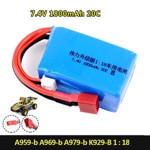 2S Lipo 7,4 V 1800 мА/ч, 20C литий Батарея T JST разъем для Wltoys A959-b A969-b A979-b K929-B 1/18 RC дистанционным управлением запасных автомобильных Запчасти