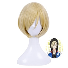 Anime yuri!! No gelo yuri plisetsky peruca cosplay traje masculino feminino amarelo curto perucas de cabelo sintético festa