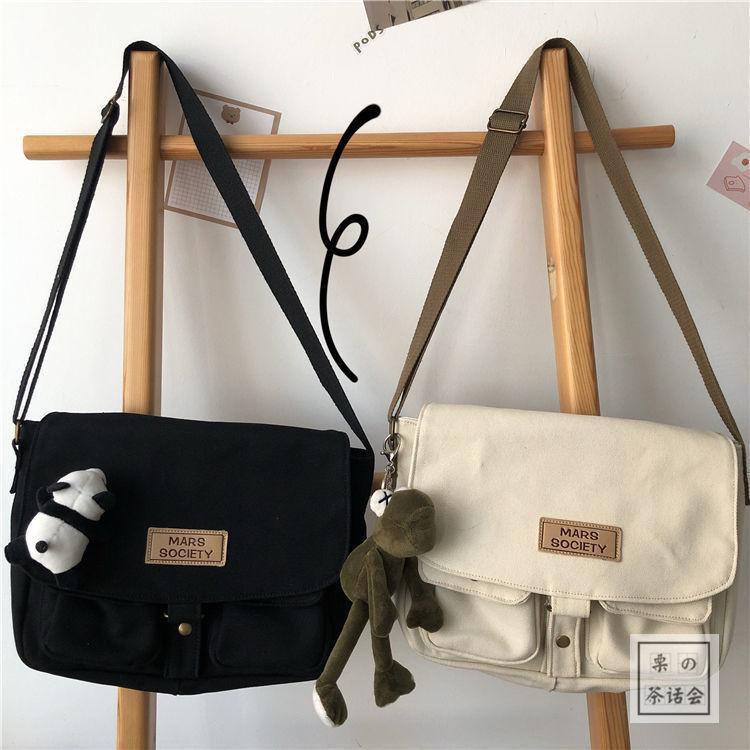 نساء موضة حقيبة قماش قنب اليابانية قسم Harajuku الرياح دعوى حقيبة ساعي الطالبات الكورية Crossbody حقائب كتف