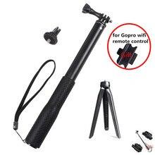 Водонепроницаемая селфи палка из алюминиевой резины, выдвижной ручной монопод, регулируемый штатив для Gopro Hero 7 6 5 4 & YI 4K для DJI SJ