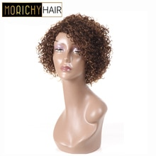MORICHY-Peluca de cabello humano rizado para mujer, pelo indio no remy, rizado, Color negro y marrón