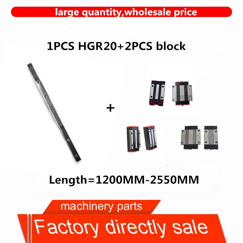 الدقة دليل خطي 1 قطعة HGR20 + 2 قطعة كتلة الصلب حماية ، قضيب مربع ، تمديد شفة/مربع المنزلق L = 1200 مللي متر-2550 مللي متر