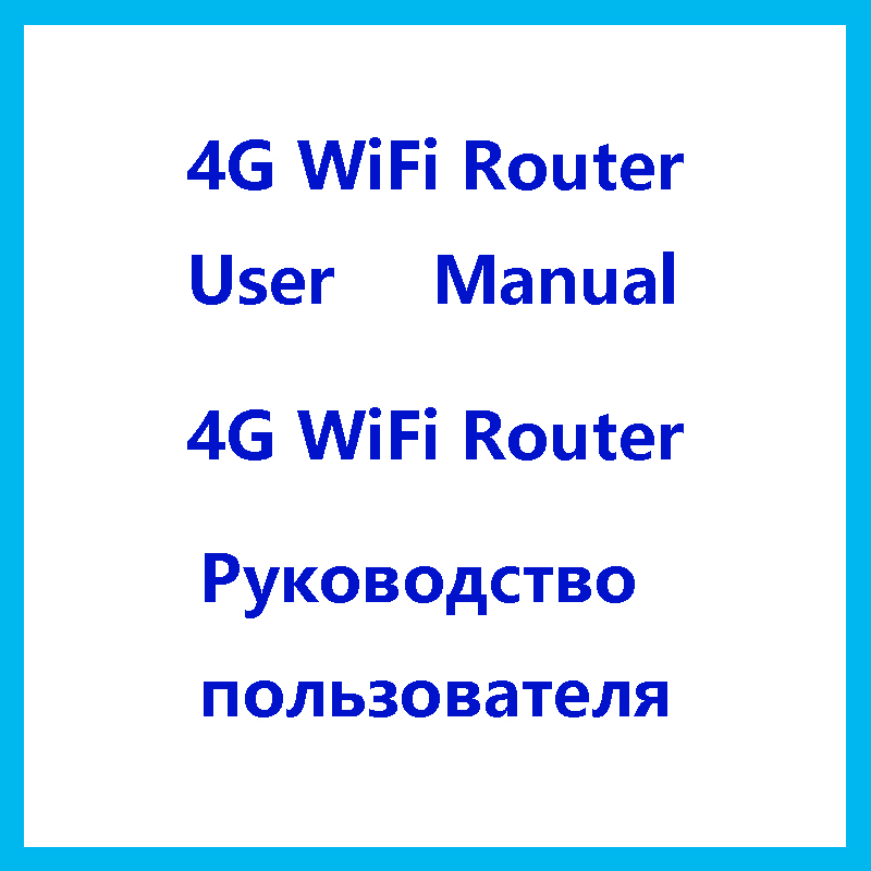 4G LTE Wireless WiFi Router Instruction / User Manual for All Customers to Use 4G Router Easily