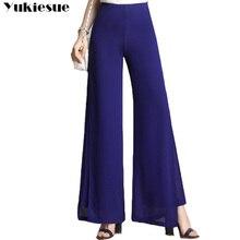 2020 Spring Summer High Waist Pants Women Elegant Work Office Casual Long Trousers Back Wide Leg Pants pantalon femme Plus size
