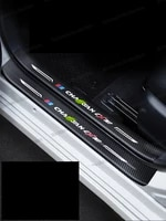 lsrtw2017 carbon fiber leather car door sill threshold trunk mat for changan cx70 2016 2017 2018 2019 2020 2021 accessories