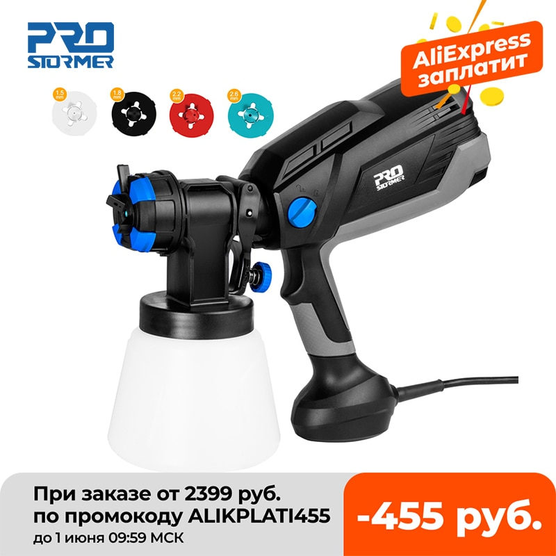 aliexpress.com - 600W Electric Spray Gun 4 Nozzle Sizes 1000ml HVLP Household Paint Sprayer Flow Control Airbrush Easy Spraying by PROSTORMER