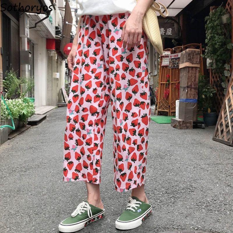 Strawberry Printed Sleep Bottoms Women Sweet Girls Ankle Length Pants Cozy Teenagers Lounge Fresh Fe