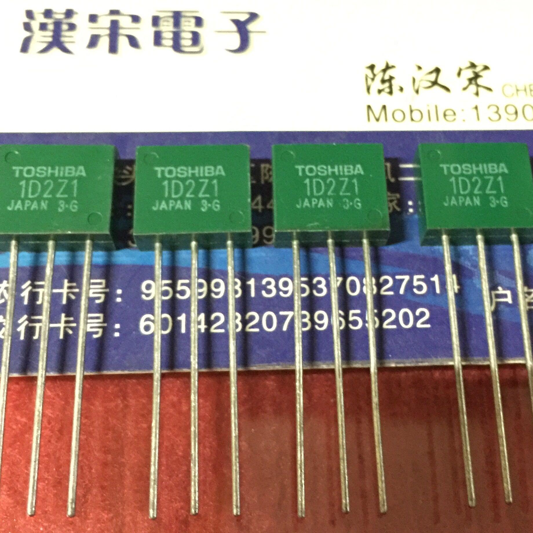 شحن مجاني 1D2Z1 10 قطعة