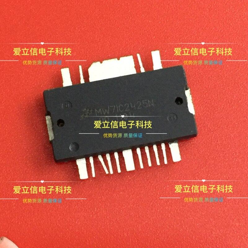 MW7IC2425N RF tube High Frequency tube Power amplification module