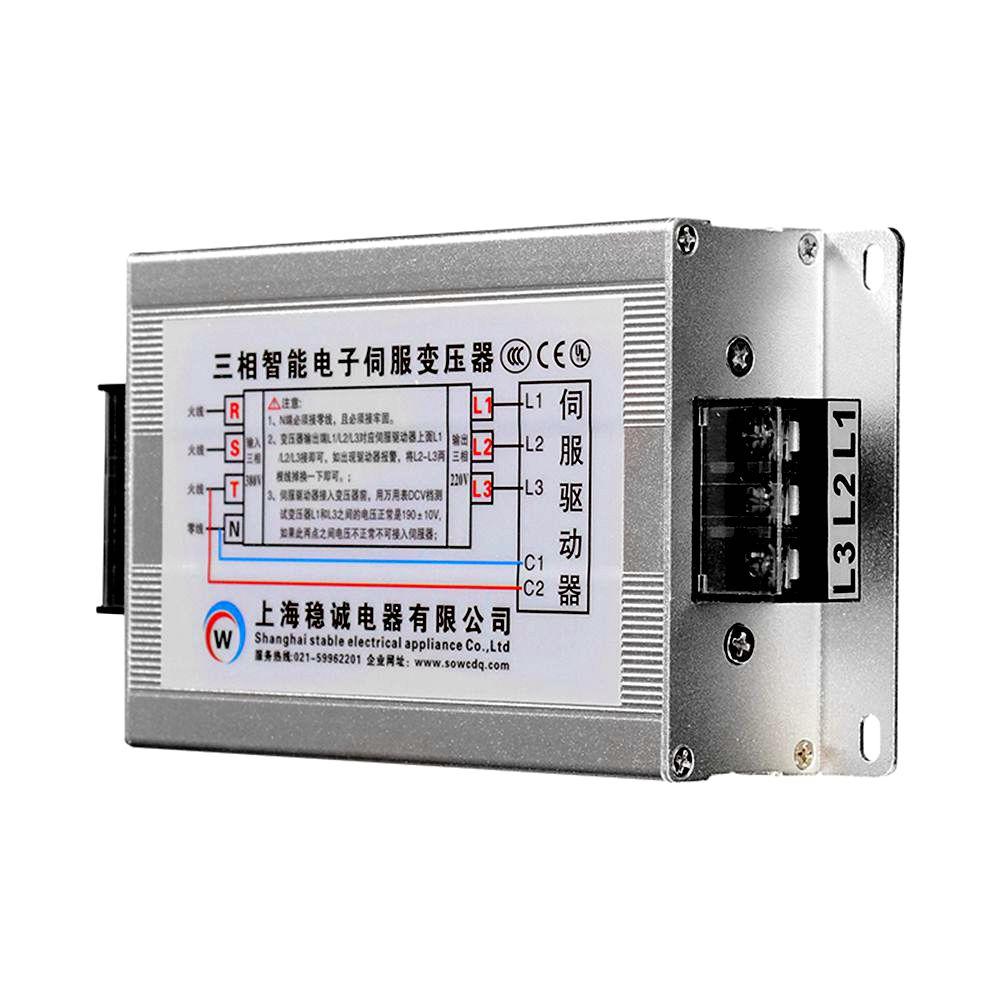 2kw3kw4kw4.5kw5kw6kw7kw7.5kw8kw9kw10kw15kw three-phase 380V to three-phase 220V to 200V intelligent electronic servo transformer