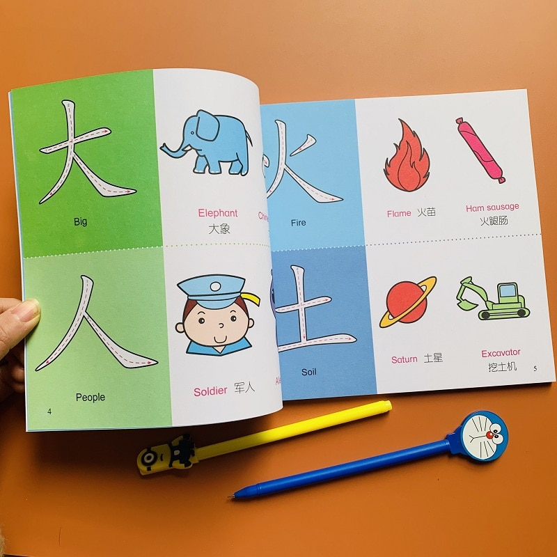 Preschool Literacy Learn Chinese Characters Hanzi Pinyin Book for Kids Children Early Education Age 3-6 Chinese and English children chinese 800 characters book including pin yin english and picture for chinese starter learners chinese book for kids