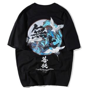 Japanese Streetwear Summer Original Chinese Style Crane Printing Short-sleeved T-shirt Hip-Hop Men Female Casual Vintage Tees