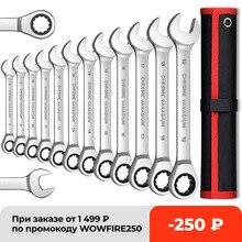 Set di chiavi a cricchetto per chiavi 72 Set di chiavi a bussola dinamometriche Set di chiavi a cricchetto combinate metriche Set di strumenti di riparazione auto