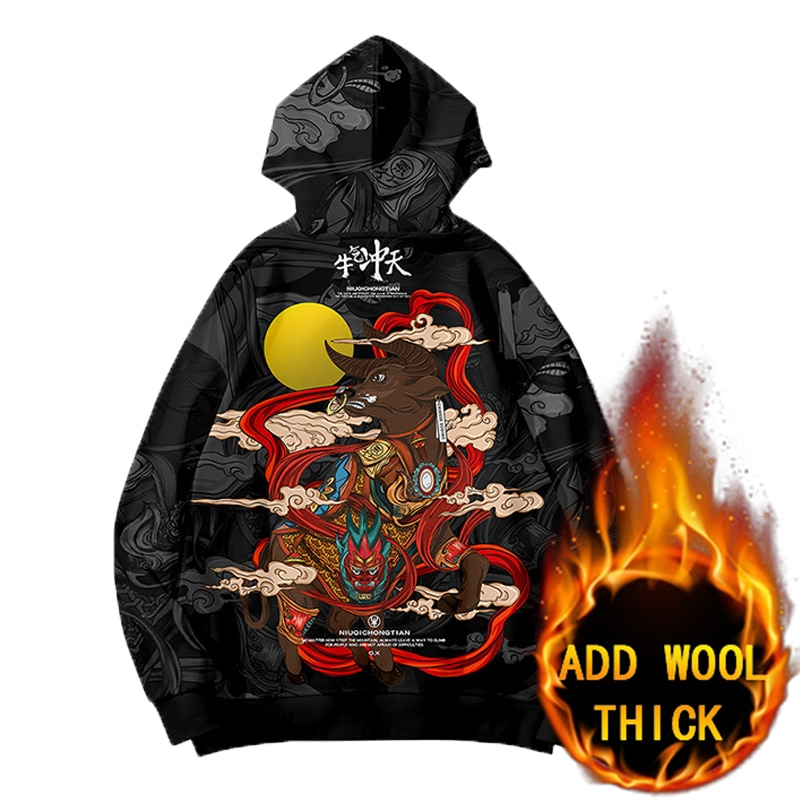 New Winter Men Sweatshirt Pullover Warmth Hip Hop Series Design of Chinese Character Elements [niu qi chong tian]