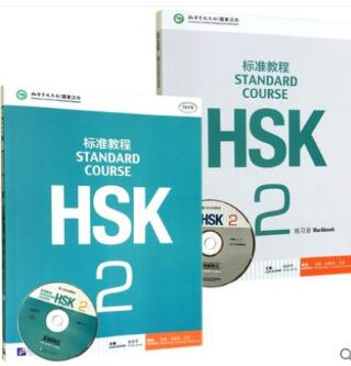 HSK Standard Course ,Learning Chinese Students Textbook and Workbook,Standard Course HSK, Package 2 Books hsk standard course learning chinese students textbook and workbook standard course hsk package 2 books