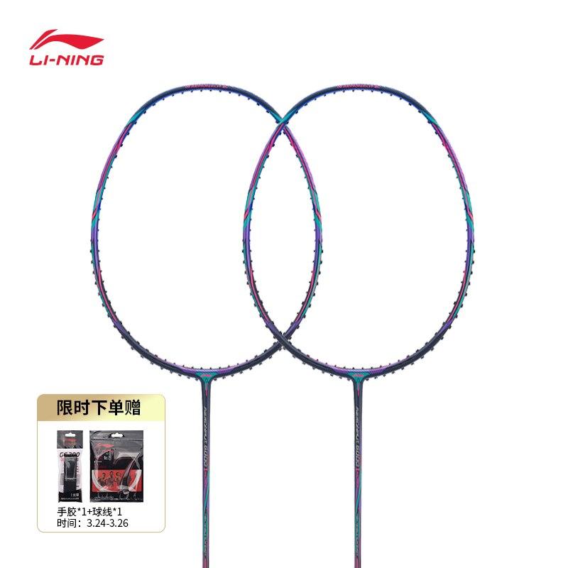 [2021 New] Badminton Racket Pneumatic Diversion Aeronaut 6000i Single Shot Aypr006